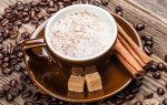 Кофе с корицей для похудения: польза, рецепты и отзывы врачей