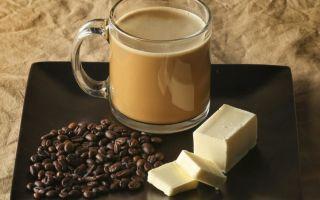 Кофе с маслом для похудения: рецепт и результаты