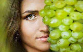 Маска для лица из винограда: особенности применения и действия, рецепты масок