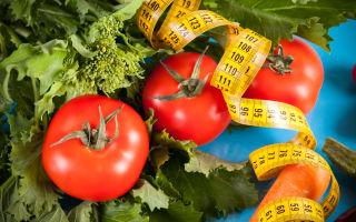 Помидоры для похудения: польза, рецепты и отзывы