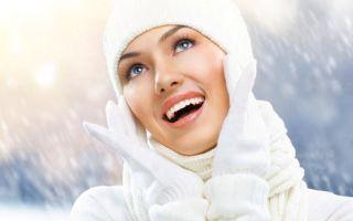 Основные правила ухода за кожей лица зимой
