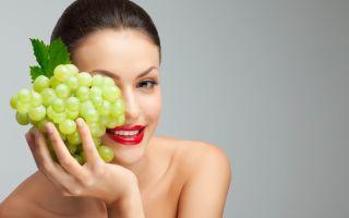 Омолаживающее масло виноградной косточки для лица: маски, тоник, кубики льда